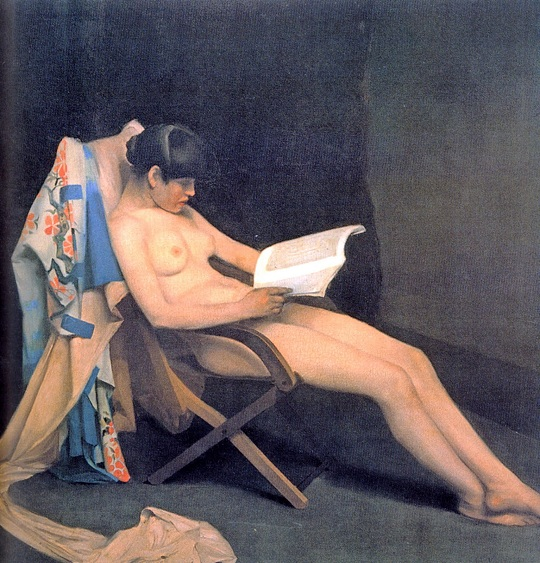Théodore Roussel: 'The Reading Girl' (1886)